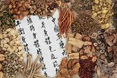 image of chinese calligraphy  - Chinese herb selection with calligraphy script - JPG