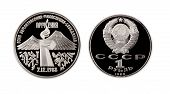 One Ruble Commemorative Coin In Proof Condition On White Background. Soviet Coin With A Picture. poster