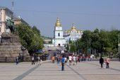 pic of bohdan  - Square and orthodox church in Kiev Ukraine - JPG