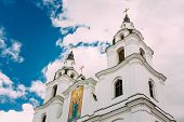 picture of holy-spirit  - Cathedral of Holy Spirit in Minsk  - JPG