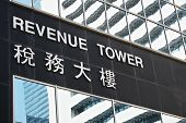 Revenue Tower