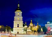 Kiev, Sofiyskiy Cathedral At Night