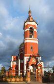 stock photo of trinity  - Church of the Holy Trinity in Karabanovo Russia - JPG