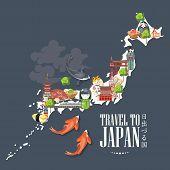 Постер, плакат: Japanese9