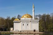 foto of sankt-peterburg  - Turkish bath in the Catherine Park Sankt - JPG