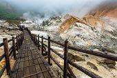 picture of hell  - Jigokudani hell valley walking trail in Noboribetsu Hokkaido Japan - JPG