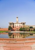 pic of rashtrapati  - Reflection of a government building in water - JPG