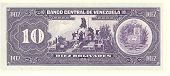 pic of bolivar  - 10 bolivar bill of Venezuela lilac pattern and picture of monument - JPG