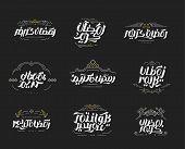 Ramadan Kareem Arabic Islamic Vector Typography - Translation Of Text Ramadan Kareem Islamic Celebra poster