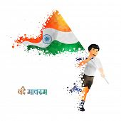 Illustration of a Boy waving National Flag and running, Creative Hindi Text Vande Mataram ( I praise poster