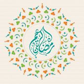 picture of ramadan calligraphy  - Arabic Islamic calligraphy of text Ramadan Kareem on floral beautiful floral decorated background - JPG