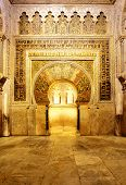 CORDOBA, SPAIN - MARCH 12, 2013: Mihrab in The Great Mosque of Cordoba (La Mezquita) -  masterpiece