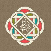 picture of arabic calligraphy  - Arabic Islamic calligraphy of text Ramadan Kareem on creative colorful abstract brown background - JPG