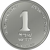 stock photo of shekel  - Reverse Israeli silver money one shekel coin - JPG