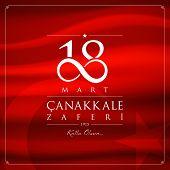 18 Mart Canakkale Zaferi Vector Illustration. (18 March, Canakkale Victory Day Turkey Celebration Ca poster