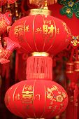 stock photo of chinese crackers  - chinese red lantern - JPG