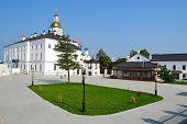 pic of siberia  - Courtyard of the Tobolsk Kremlin - JPG