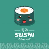 image of sushi  - Vector sushi cartoon character illustration - JPG