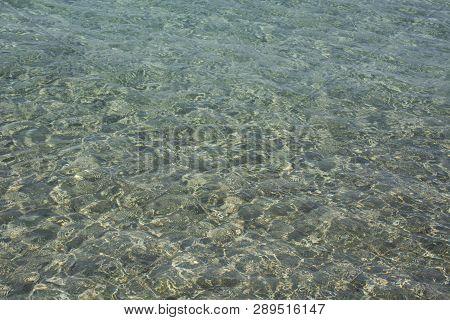 Shining Blue Sea Water Ripple