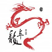 Chinese Calligraphy for the Year of Dragon Translation: Year of Dragon