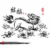 stock photo of chinese unicorn  - Chinese Ink Painting of Kylin  - JPG