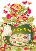 stock photo of passover  - Greeting card of the Jewish Passover - JPG