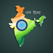 stock photo of asoka  - Republic of India map covered with tricolors - JPG