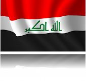 stock photo of iraq  - Iraq flag with shadow in the wind illustration - JPG