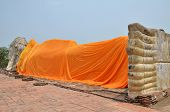 picture of recliner  - Wat Lokayasutharam is Temple of Reclining Buddha in Ayutthaya Thailand - JPG