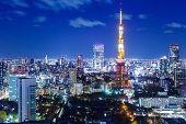 pic of minato  - Landmark Tokyo in Japan - JPG