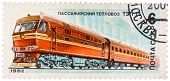 Stamp Printed In Ussr Shows Passenger Locomotive Tep 75